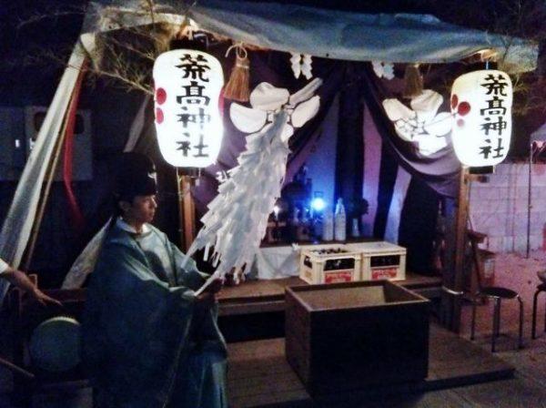 荒高神社 もりさま祭り (山口営業所ブログ更新)