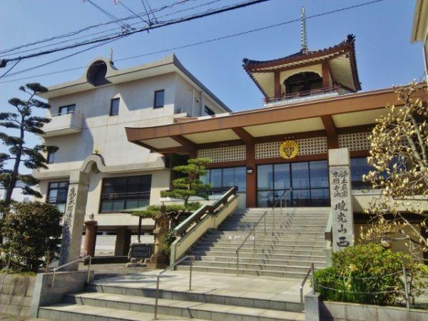 西法寺こどもプログラミング教室 (山口営業所ブログ更新)
