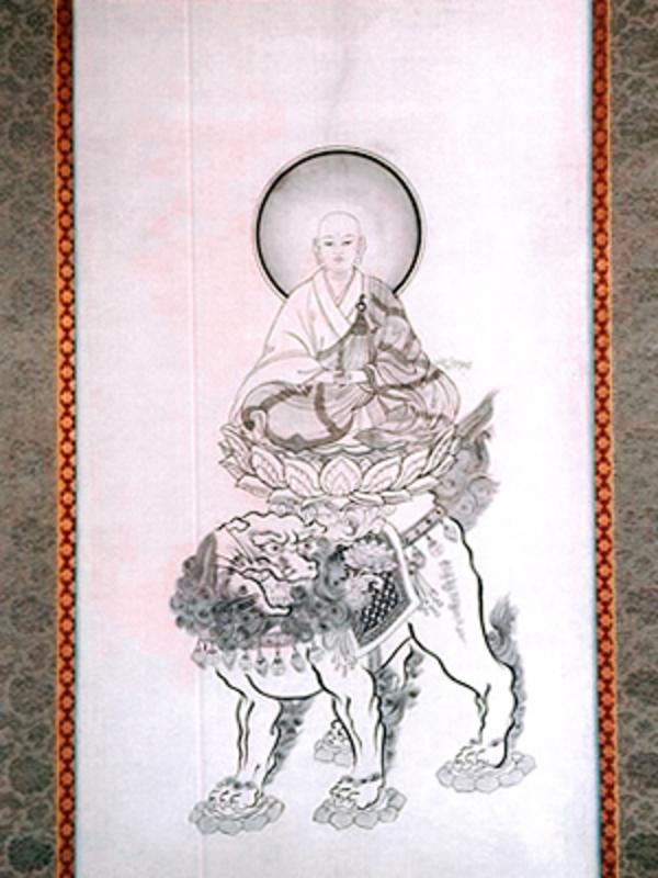 墨画 僧形文殊菩薩(表装つき)