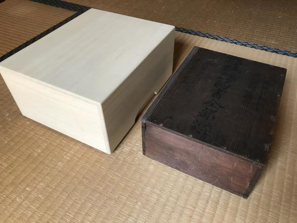 漢文聖書の箱の修理など