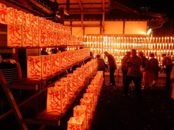 【番外編】和歌山県橋本市 光荒神 献灯祭
