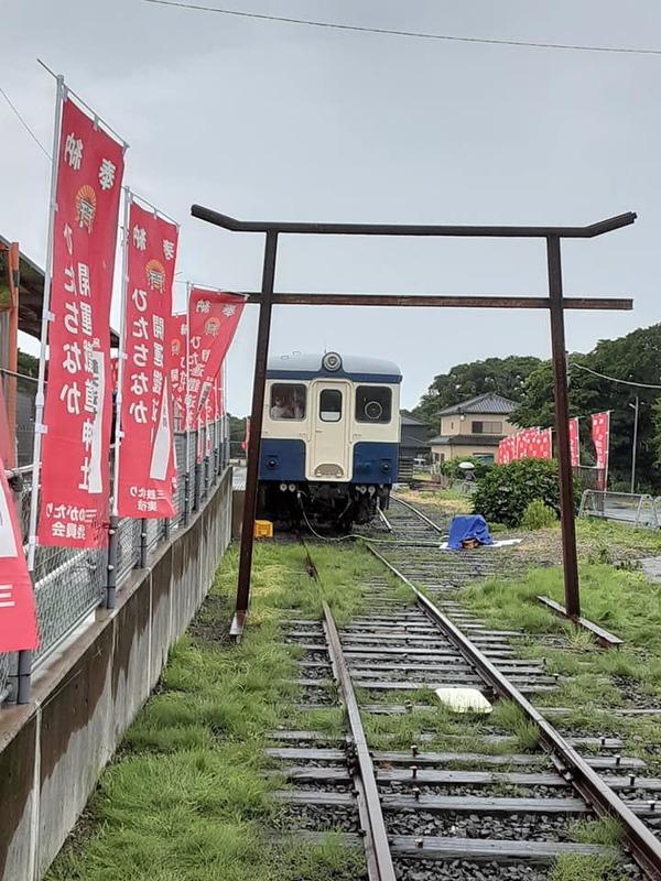 鐡道神社 建立(茨城県)
